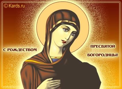Всех православных с праздником