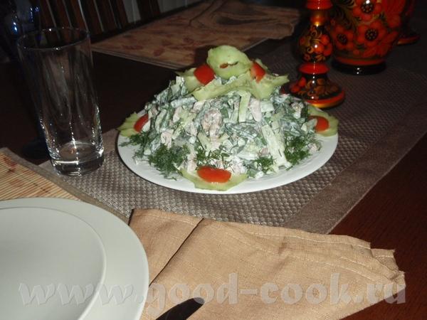 А это салатик с курицей, огурцами и стручковой фасолью