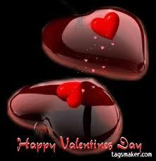 Надюша, C праздником, с Днем всех влюбленных