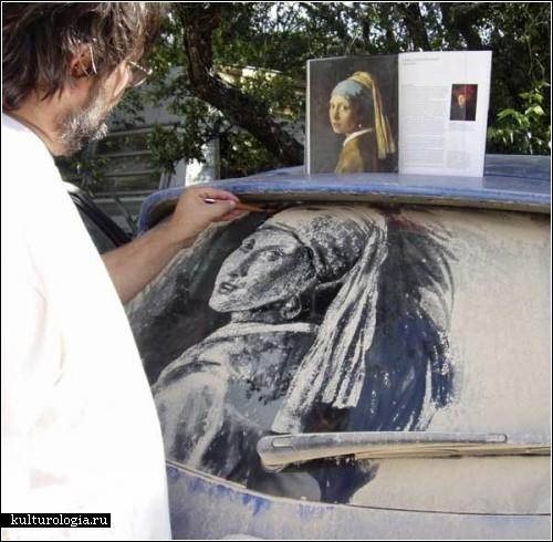 Saffron Splendour старые открытки: Скотт Уэйд (Scott Wade) - американский художник - 4