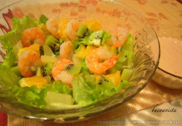 """Тропический салат и соус """"Тысяча Островов"""" по мотивам рецепта Ингредиенты: салатные листья, хорошо промытые, высушеные..."""