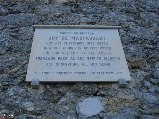 жители Портофино чтут память Ги де Мопассана , посетившего этот уголок в сентябре 1889 г