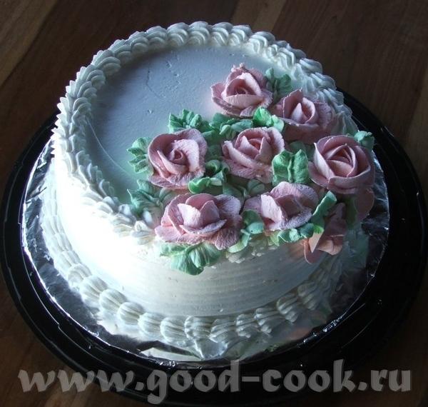 а я вам еще один тортик принесла