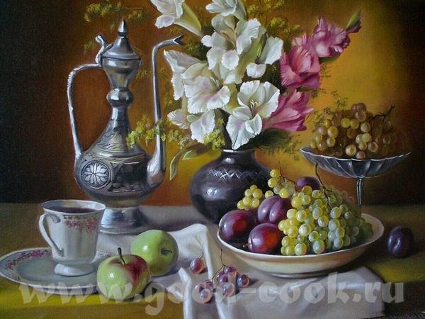 Спасибо, я рада Вот ешё фрукты и цветы Художник Кроповинский Сергей И сдесь много - 8