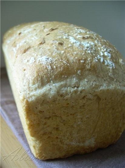 Наташа привет , под впечатлением с тобой разговоров, все равно на выходные пеку хлеб, дочка попроси...
