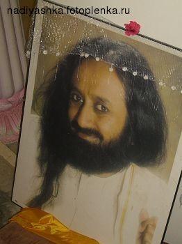 а ето сам гуруджи етого ашрама