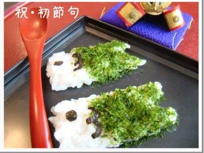 Карпы из рисовой каши
