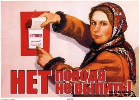 Клюковка, дорогая - 2