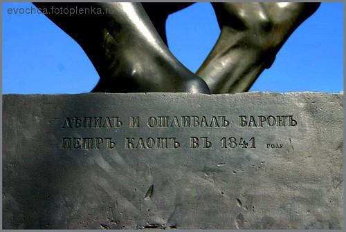 Летний Санкт-Петербург: - 2