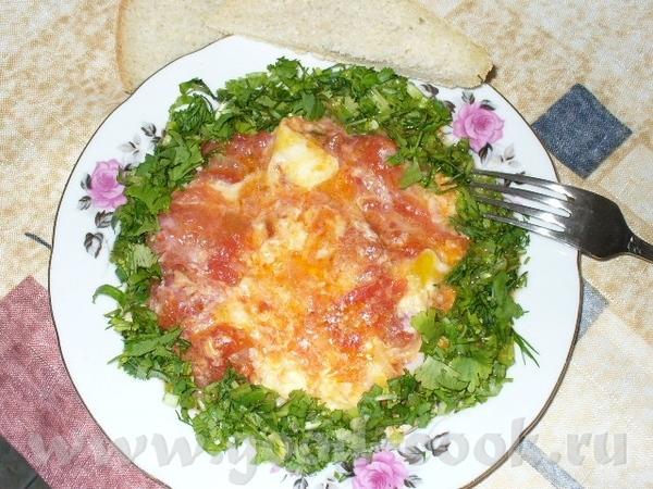 яичница с помидорами по армянски