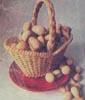 Пралине Корзина с грибами Мягкий сыр с базиликом Соус «Камберленд» Пирог «Заяц» 1 Яйцо в греческом... - 2