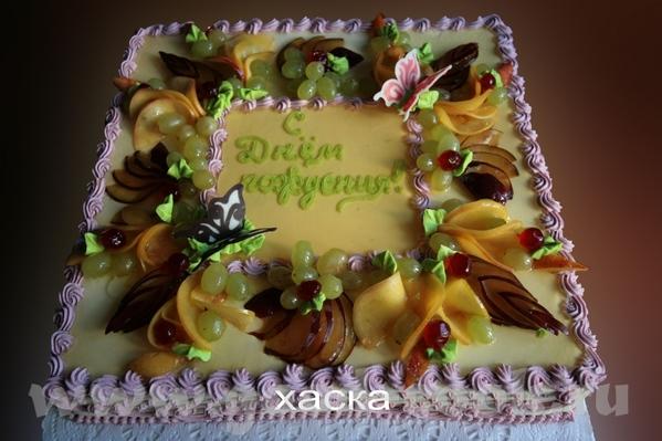 очень понравился торт с осенними листьями - 2