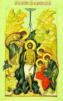 19 ЯНВАРЯ Крещение Господне или Богоявление совершается 19 января (6 января по старому стилю)