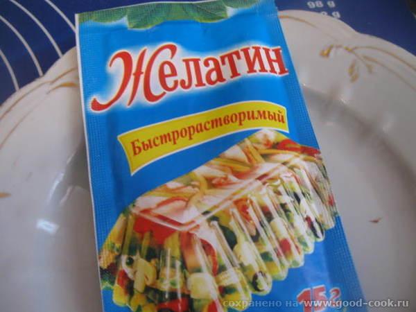 СУФЛЕ ОВОЩНОЕ (диетическое) Очень нежное, легкое и вкусное блюдо из овощей - 5