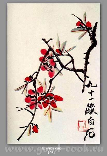 Удивительная живопись и каллиграфия китайского мастера Ци Бай-ши Кисти для кааллиграфии, описание...