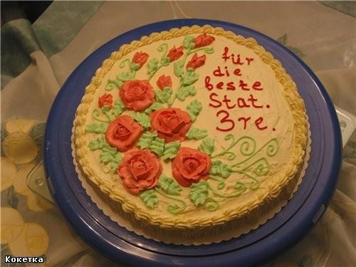 я опять с тортиком