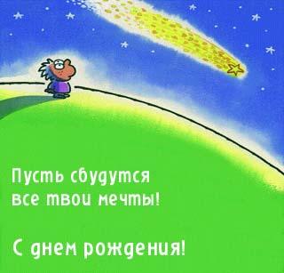 открытка др