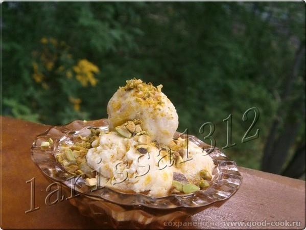 Тыквенное мороженое с курагой и фисташками 200 г печёной тыквы с курагой 200 г сметаны 20% жирности (или сливок) 70г ф... - 2