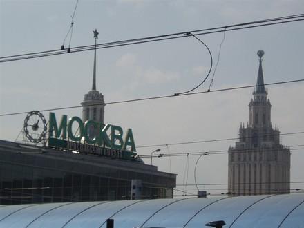 В гостеприимной Москве мы оставались несколько дней, а дальше наш путь лежал