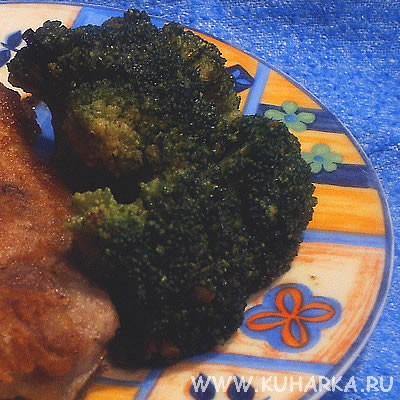 MariaL Большое спасибо за брокколи в чесночном соусе