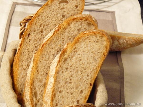 Принесла вам новый хлеб