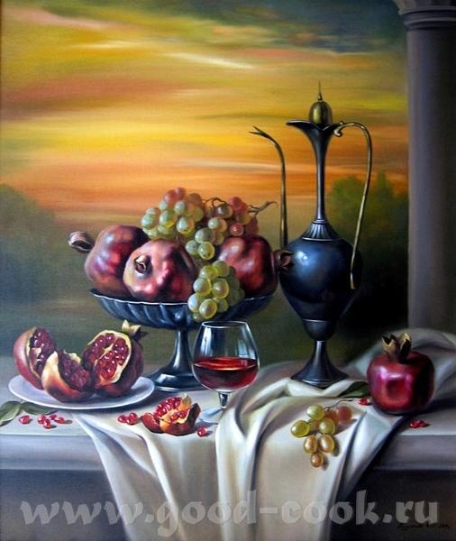 Спасибо, я рада Вот ешё фрукты и цветы Художник Кроповинский Сергей И сдесь много - 9