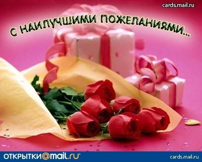 Натальюшка
