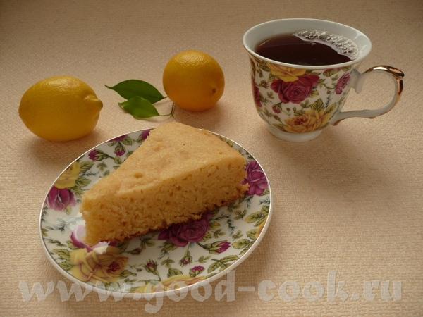 Кекс лимонный нам понадобится: * 2 маленьких лимона (или 1 большой) * 3 яйца * 150 грамм сливочного...