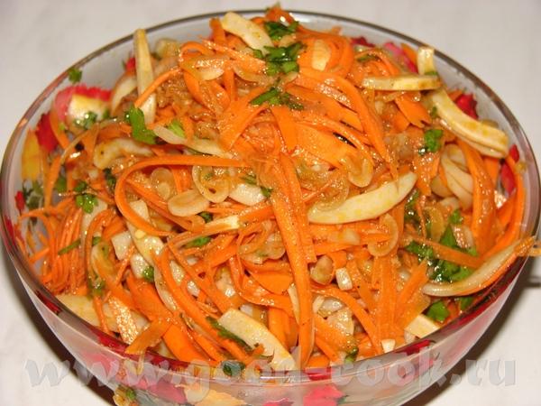 Салат с кальмарами и морковью самый вкусный пошаговый рецепт