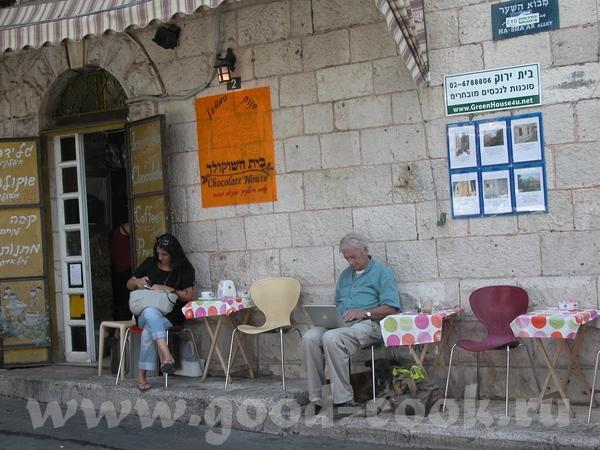 Просто водитель Ортодоксальные иудаисты Просто посетители кафе Религиозная еврейская женщина - 3