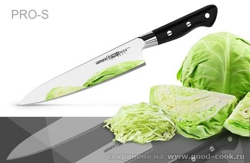 Стальной шеф-нож