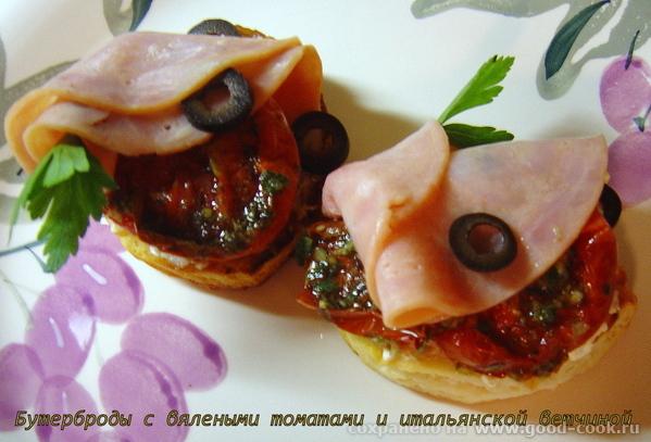 Sun – Dried Tomatoes - 3