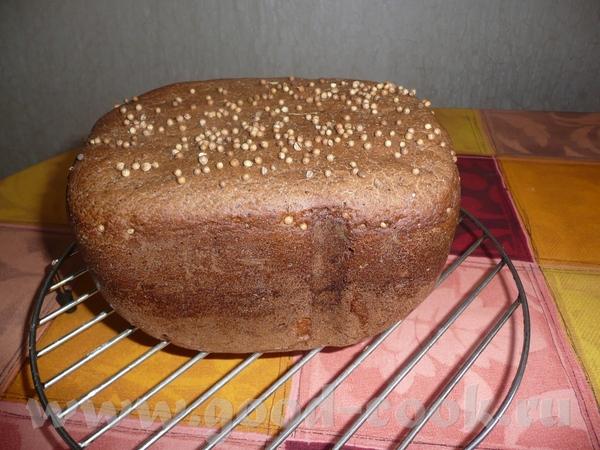 Вот такой у меня сегодня хлебушек получился Ржано-пшеничный хлебушек Рецепт сборный,так сказать по...