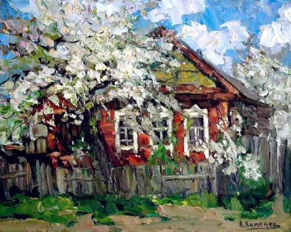 Скрипченко - 2