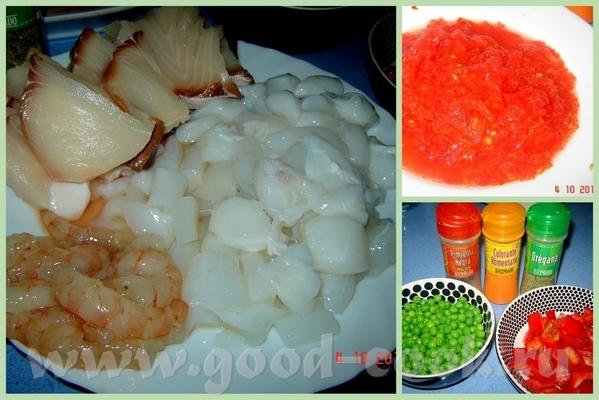 Paella de mariscos y pescado sepia (каракатица) -300 г (я использовала только часть каракатицы - 6