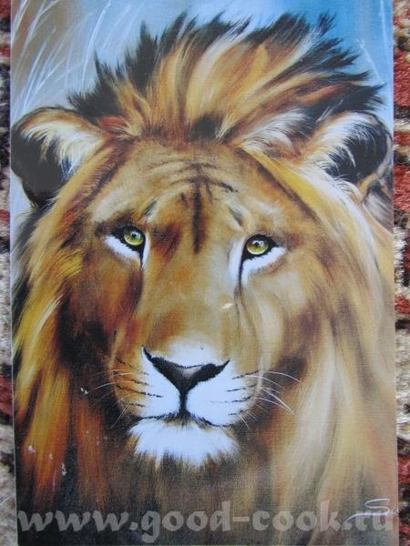 Волк Лев - 6