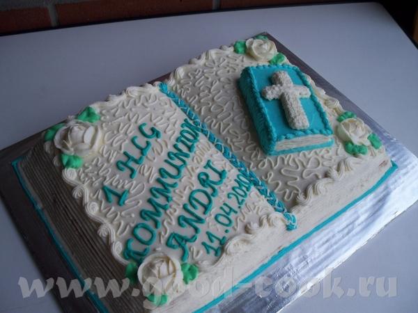 торт на первое причастие