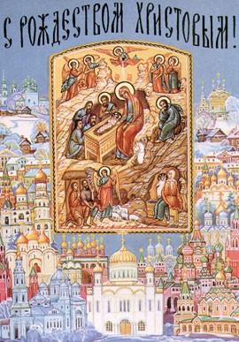 Наташенька, Валюша, спасибо родные, и вас так же, с Рождеством Христовым