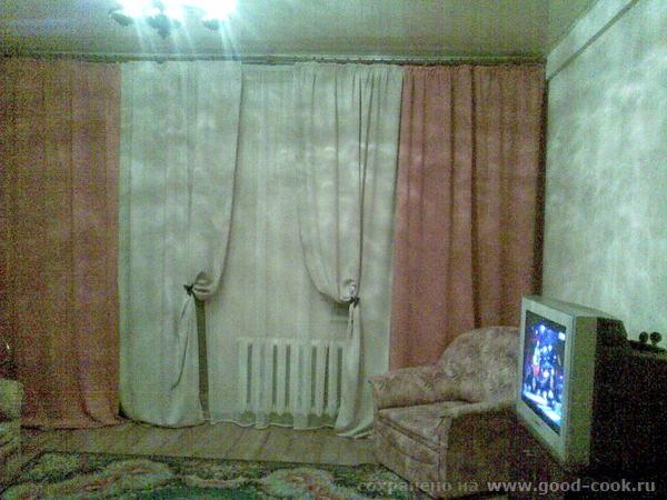 Окно с новыми шторами (акция в Леруа, одна штора - 490 рублей, висят 4 шторы, т