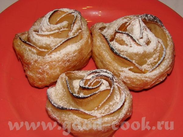 Розочки с айвой Слоеное тесто и айва, все просто и вкусно Спасибо Strepyxa- Наталье , нашла тут
