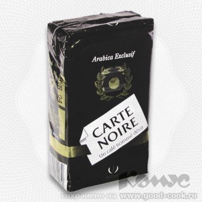 Кофе3