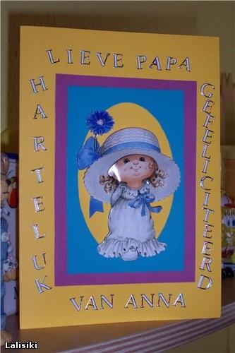 А такую открыточку я сделала моему мужу на День папы от доченьки