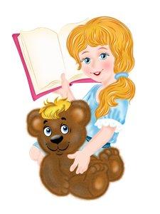 портфель книга и девочка с книгой луна толи солнышко - 3