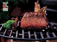 1. Стейком не может быть любой кусок мяса. Стейк - это кусок мяса, специально вырезанный из определ... - 3