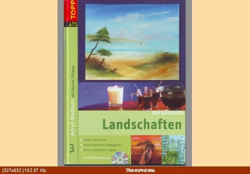 Две книжки по акрилу на немецком языке, абстракция, мастихин, моделирующие пасты, пошаговые уроки - 3