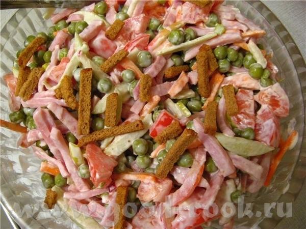 """Недавно делала такой салат: САЛАТ """"СОЛОМКА"""" 300 г ветчины 200 г зеленого горошка 2 помидора 2 морко..."""