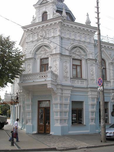 Художественный музей им - 2