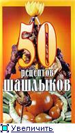 Название: Капустный суп - традиционное русское блюдо Автор: Л - 4