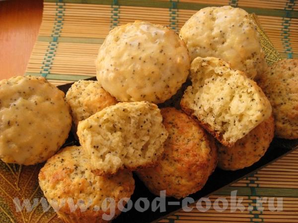 Лимонные кексы с маком от Нелли ЦИТИРУЮ: Тесто 2 чашки муки 2 ч