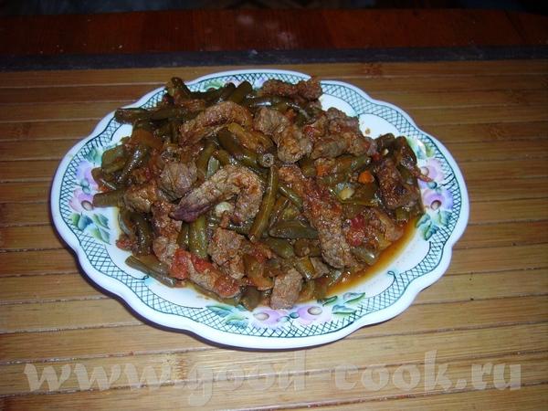 Говядина под соусом Болоньез Ингридиенты: Мясо говядина-350г Масло Ом-2ст